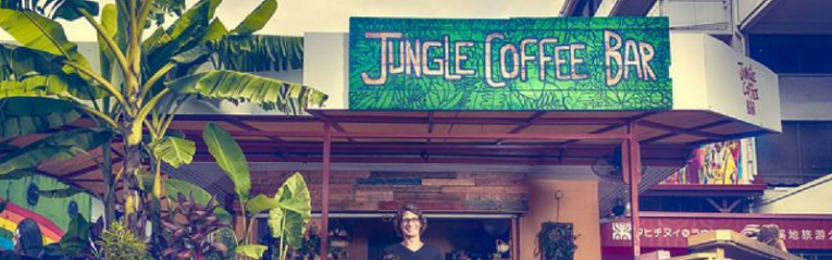 Jungle Coffee Bar